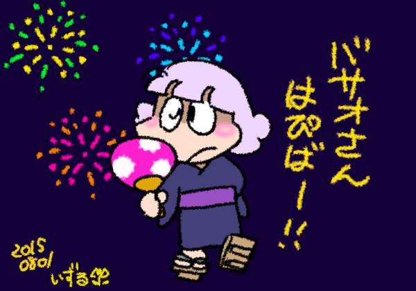 2015誕プレ.png